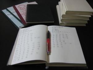 トレーニングノート 002
