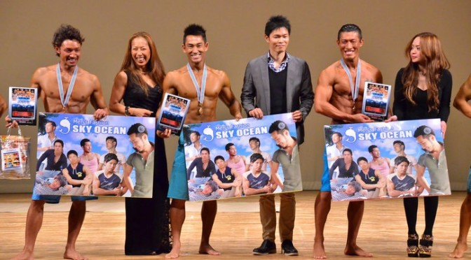 USBB JAPAN 東京大会  写真