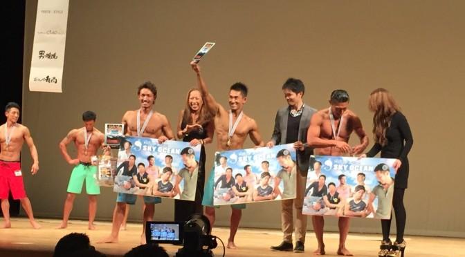 USBB ALL JAPAN 2014