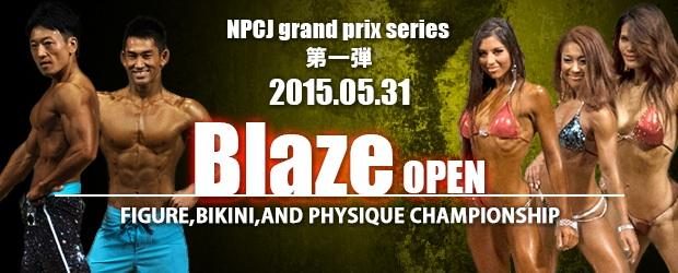 5.31 Blaze Open