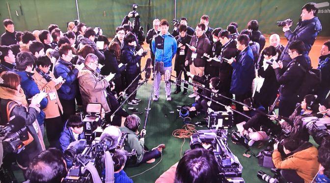 松坂投手 中日入団