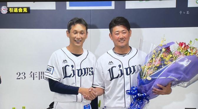 松坂投手 引退試合
